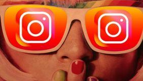 Соцмережа Instagram дозволила створювати великі текстові публікації