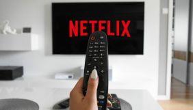 Netflix виділить $1 млрд, щоб побудувати одну з найбільших кіностудій у світі