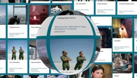 Docudays UA випустив електронну базу документального кіно України