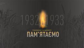Нацрада нагадала мовникам про День пам'яті жертв голодоморів і пояснила, коли оголошувати хвилину мовчання