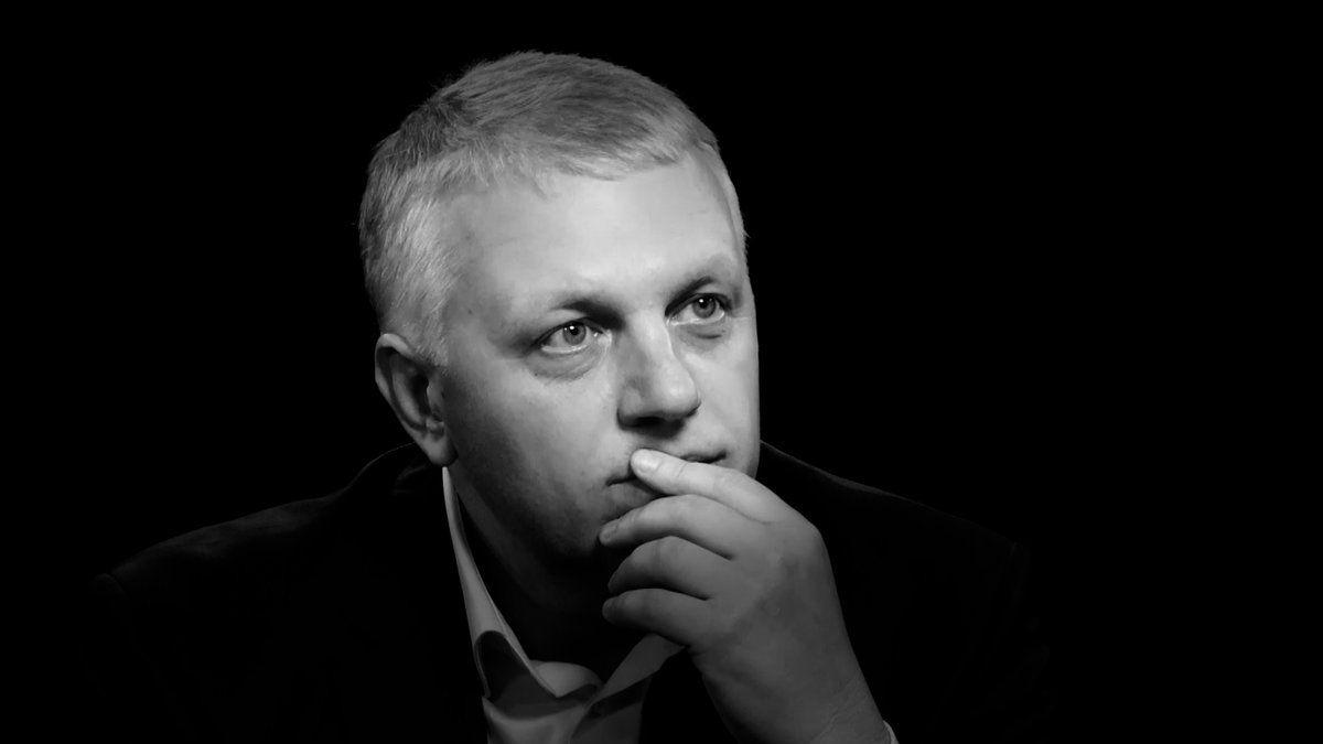Розпочав роботу сайт благодійного фонду імені Павла Шеремета