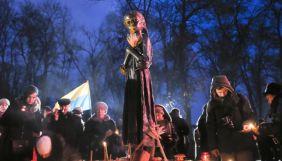 Голодомор був жахливим злочином сталінського режиму проти українського народу та людяності - Посольство США