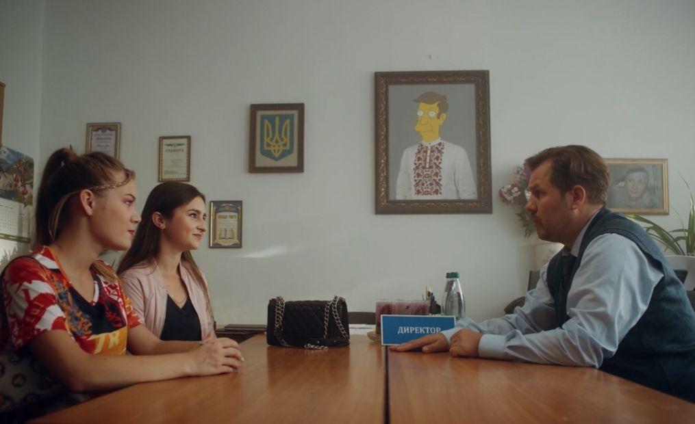 «Секс, інста і ЗНО»: етапний момент в українському серіальному виробництві