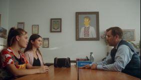 «Секс, інста, ЗНО»: етапний момент в українському серіальному виробництві