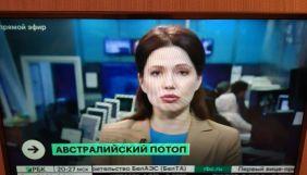 В Україну на три роки заборонили в'їзд ведучій російського каналу РБК