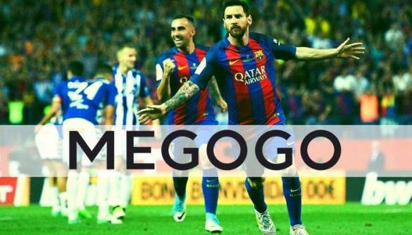 Megogo виграв тендер на показ в Україні футбольних єврокубків на 2021-2024 роки – джерела