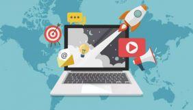 Диджитал-маркетинг-2021: онлайн-репутація, martech і трошки TikTok. Медіапідсумки 23–29 листопада 2020 року