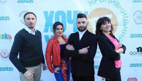 Авторка міського реаліті-шоу «Хочу тут жити»: «Хотілося подолати стереотип, що в Кропивницькому лишаються самі лузери»