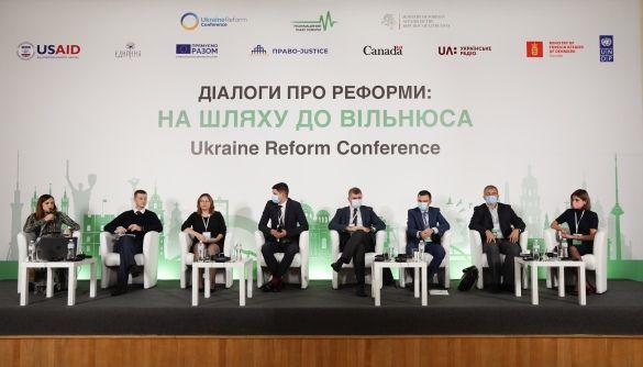 Діалог замість монологу. Куди прямують реформи для громадянського суспільства та участі громадян в ухваленні рішень