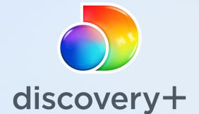 Discovery оголосила про плани запустити новий стримінговий сервіс в понад 25 країнах