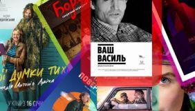 Дослідження «Портрет глядача українського кіно в кінотеатрі» (ВІДЕО)