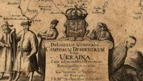 Україна з її олігархічним устроєм — як наочний посібник з історії Середніх віків