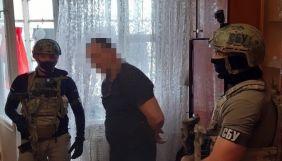 СБУ передала в суд справу щодо підпалу авто журналістки «Радіо Свобода»
