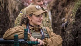 У Полтаві відкрилася фотовиставка військової журналістки Анни Чапали
