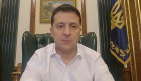 «Нікого не хочу образити»: Зеленський порівняв ЗМІ з жінками на лавочках біля під'їздів