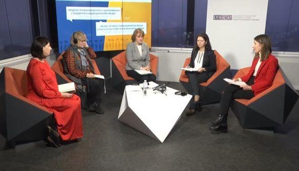 Редакційні омбудсмани в українських медіа: наскільки це реально?