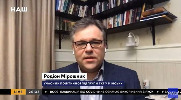 Канал «Наш» надав слово в ефірі токшоу одному з ватажків «ЛНР»