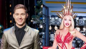 Остапчук та Полякова стануть ведучими новорічного шоу на каналі «Україна»