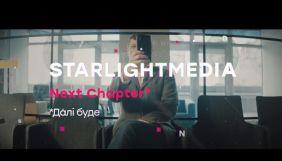 StarLightMedia розробляє 68 нових проєктів на 2021-2022 роки