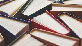 На здобуття премії імені Максима Рильського за 2020 рік претендує 21 книга
