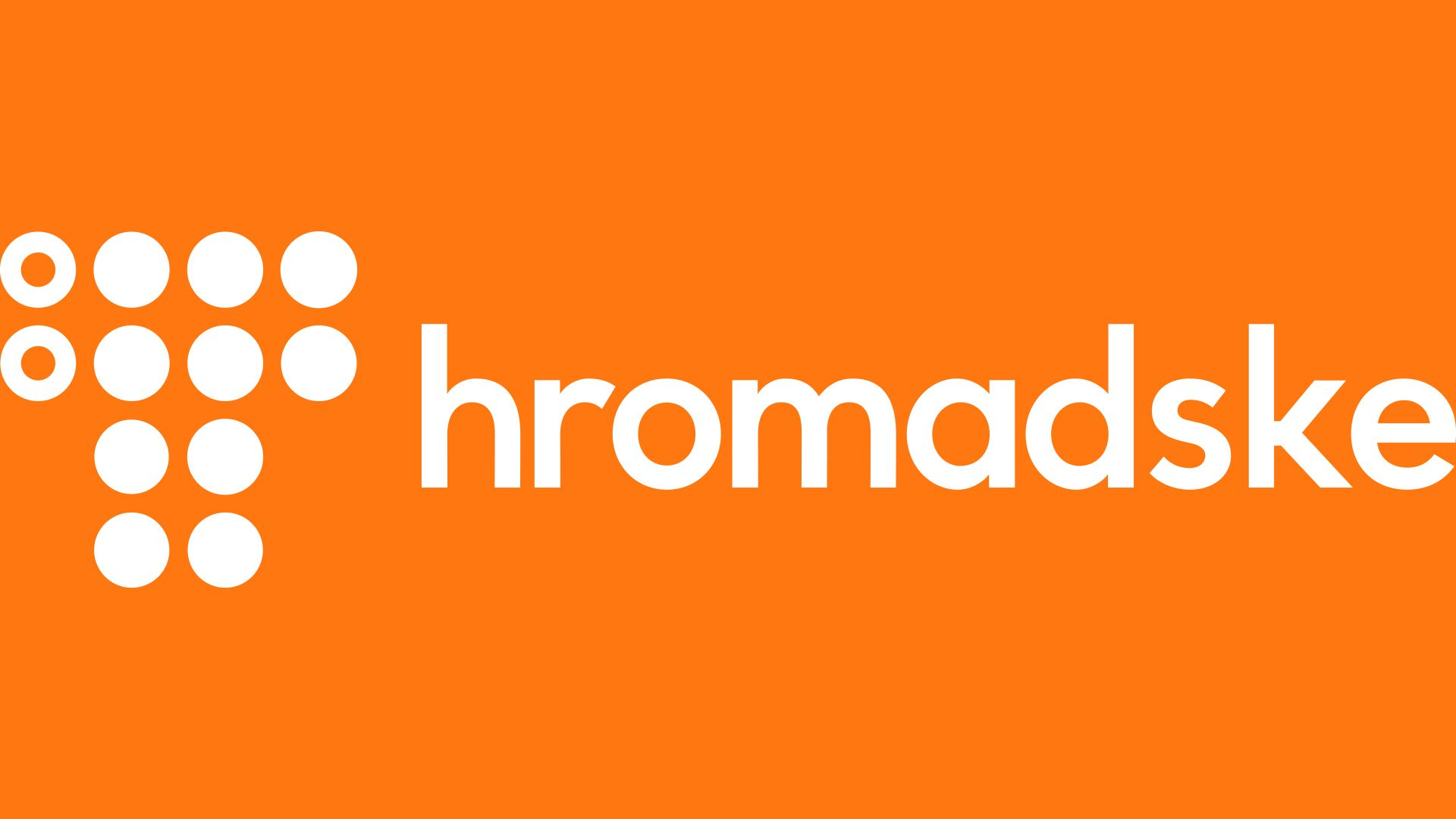 hromadske відмовилося від телевізійної ліцензії та переходить у диджитал
