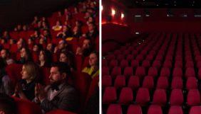 18 грудня – онлайн-стрім  «Підсумки року з українськими кінофестивалями»