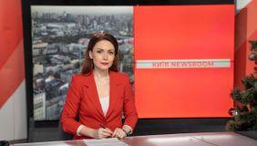Ілона Довгань стала ведучою каналу «Київ»