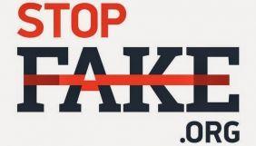 StopFake нагородили в Осло премією за сприяння в розбудові демократії