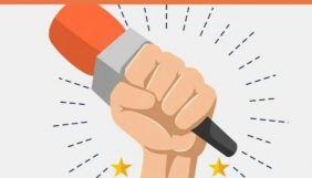 Журналісти та громадські організації просять Верховну Раду не розглядати законопроєкт про медіа (ЗВЕРНЕННЯ)
