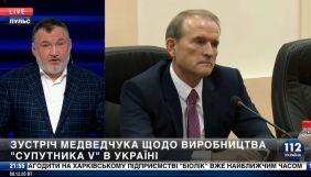 «Медведчук совершает подвиг». Огляд політичних токшоу за 7–11 грудня 2020 року