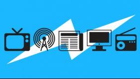Нацрада виступила на підтримку законопроєкту «Про медіа»