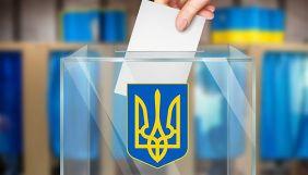 Місцеві вибори-2020: медійники-депутати