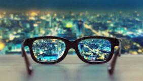 Погляд у майбутнє. Чого досягли окуляри доповненої реальності