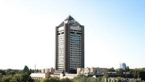 Наглядова рада НСТУ затвердила річний план компанії на 2021 рік