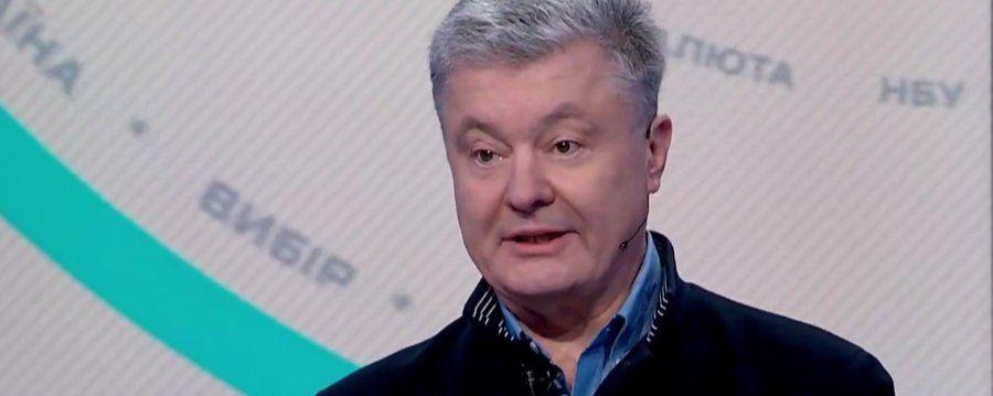 Порошенко розповів, чому за час його президенства проти бізнесу Медведчука не ввели санкції