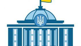 Верховна Рада ухвалила закон про держбюджет на 2021 рік