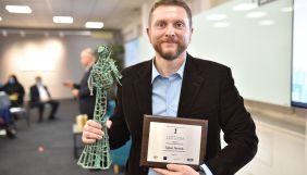Письменник та колумніст Тарас Лютий отримав премію ім. Шевельова