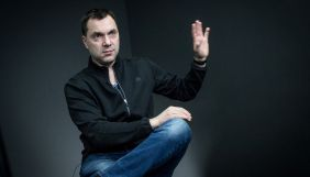 Арестович визнав, що оприлюднив версію окупантів про загибель військового на Донбасі