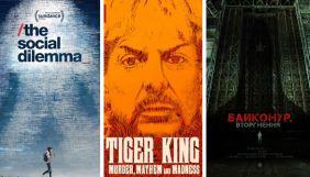 Топ-10 документальних фільмів року: від війни в Україні до таємниць соцмереж