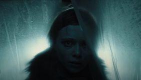 «Пік страху» з Іванною Сахно вийде в прокат у січні 2021 року