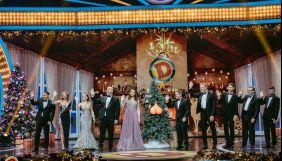 «Дизель студіо» зняла новорічний концерт для ICTV