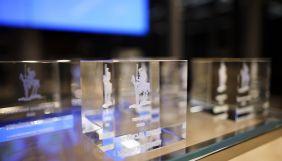«Українська правда» оголосила переможців своєї нової премії