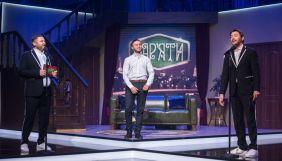Новий канал оголосив дату прем'єри п'ятого сезону «Вар'яти-шоу»