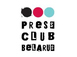 Представників «Пресклубу Білорусь» затримали на 72 години