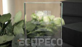 «Еспресо» оголосив переможниць книжкової премії «Еспресо. Вибір читачів 2020»