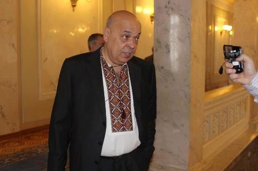 Москаль хоче на «Громадському» і «24 каналі» висвітлити позиції Руслана Щербаня щодо подій вбивства його батька