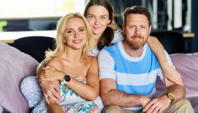 До Нового року канал «Україна» покаже мінісеріал «18-річний олігарх»