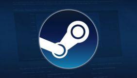 Платформа Steam назвала найпопулярніші ігри 2020 року. Серед них — Cyberpunk 2077