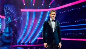 «Україна» оголосила дату прем'єри шоу «Маска»