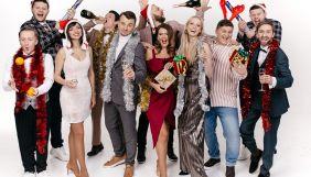 «НЛО TV» готує спецпрограмування до Нового року